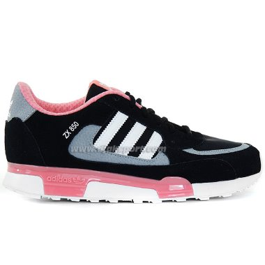 finest selection e4ced e2552 ... promo code for enske patike adidas lifestyle zx 850 k m19733 bb5f8 bbf58